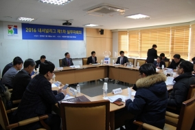 2016년 내셔널리그, 3월 19일 개막… 8개월 대장정 돌입